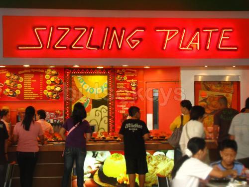 Sm Moa Food Court