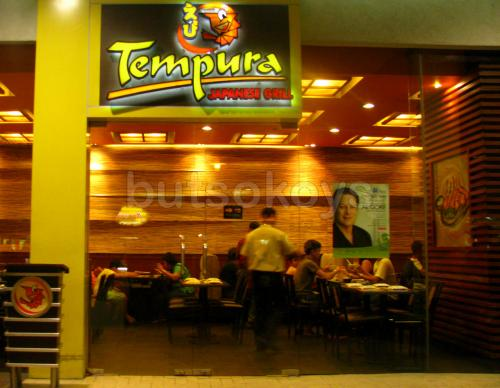 Tempura Anese Grill At 1 Lvl North Wing Sm Mall Of Asia Bay City Pasay Vozzog Where Food Go