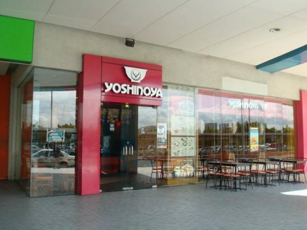 Yoshinoya at Ground Level, North Wing Hypermarket, SM