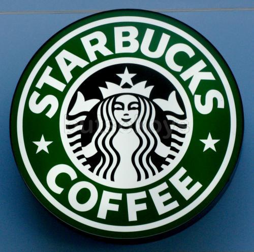 Starbucks Coffee Photos At San Antonio Plaza, Mckinley