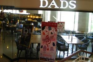 6 Branches Of Dads Ultimate Buffet In Philippines Vozzog Com